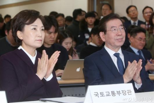 [사진]쪽방촌 지원 대책 발표 앞둔 김현미-박원순