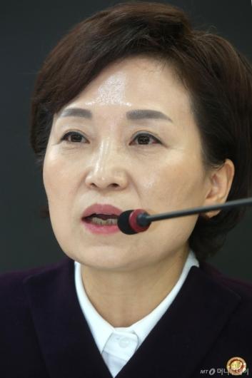 [사진]쪽방촌 지원 대책 발표하는 김현미 장관