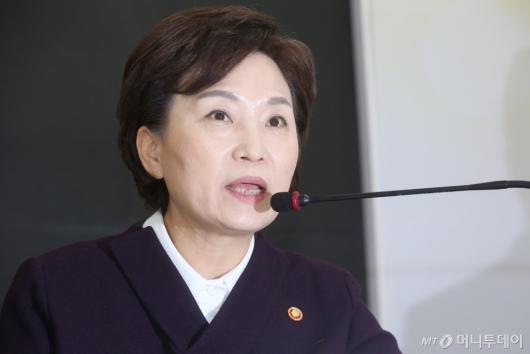 [사진]김현미 장관, 영등포 쪽방촌 정비 계획 발표