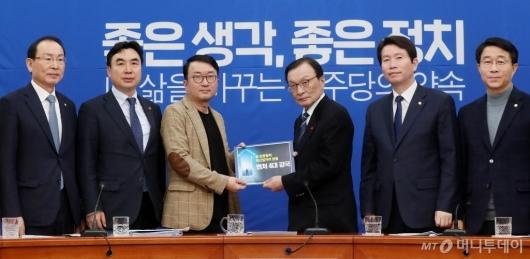 [사진]더불어민주당 총선 2호 공약 발표