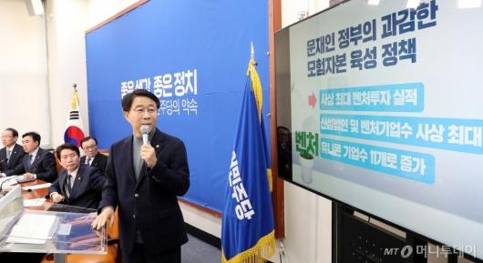 [사진]총선 2호 공약 발표하는 조정식