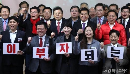 [사진]한국당, 경제자문단 출범
