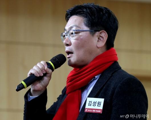 [사진]김성원 , 기업하기 불편한 대한민국 해법은?