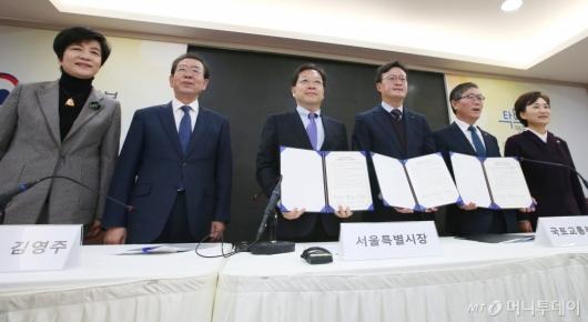 [사진]영등포 쪽방촌 지원 대책 발표