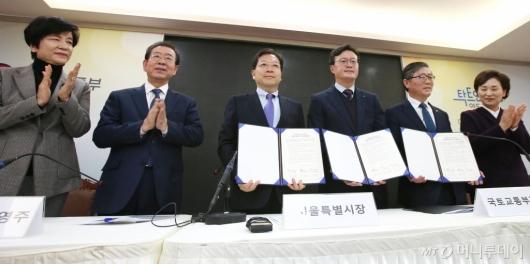 [사진]영등포 쪽방촌 주거환경 개선 계획 발표