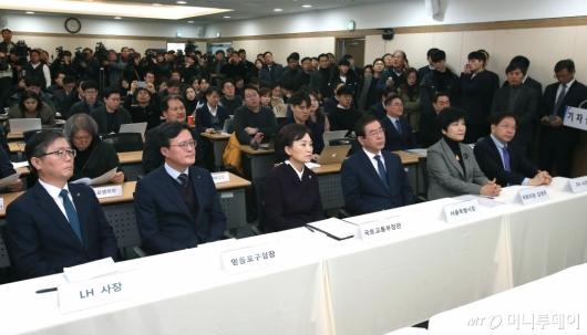 [사진]영등포 쪽방촌 주거환경개선 추진계획 발표