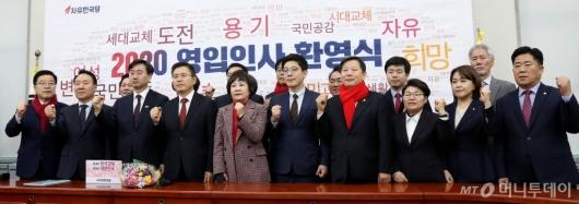 [사진]한국당, 제21대 총선 영입인사 환영식