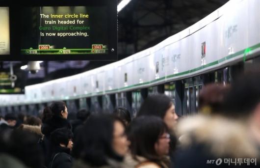 [사진]서울 지하철 정상운행...3호선 고장 지연에 불만 폭주