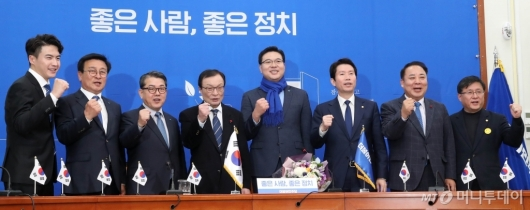 [사진]민주당, 21대 총선 11호 인재영입