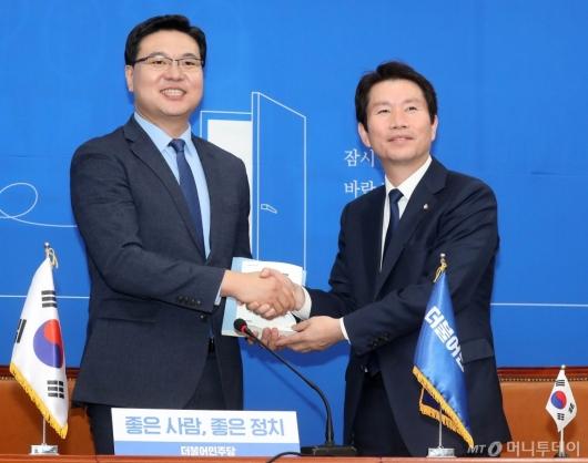 [사진]당헌 당규 책자 전달하는 이인영