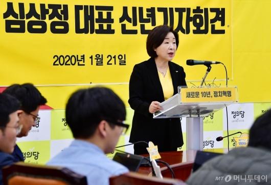[사진]신년 기자회견하는 심상정 대표
