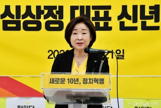[사진]심상정 대표 신년 기자회견