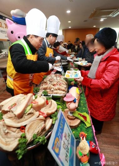 [사진]설맞이 한돈 나눔 행사