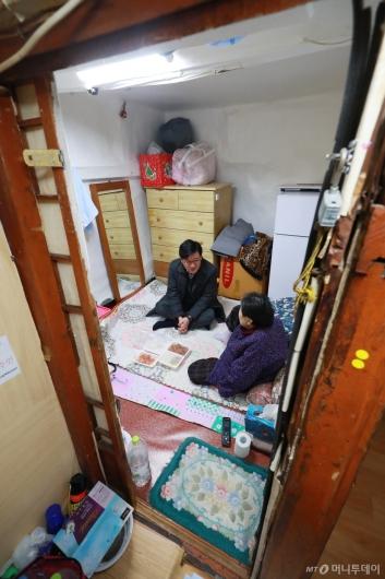 [사진]설 앞둔 쪽방촌 찾은 서울시