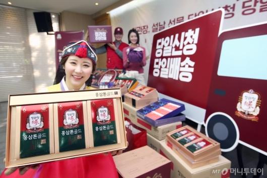 [사진]정관장, 설 선물 '당일신청 당일배송'