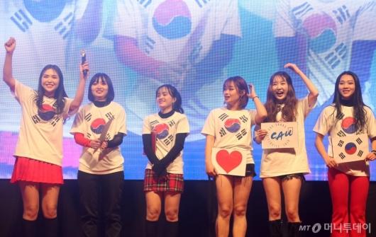 [사진]'한국과 K-POP 사랑해요'