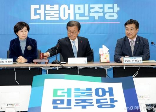 [사진]공천관리위원회의 주재하는 원혜영
