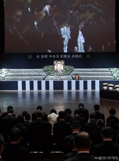 [사진]故 신격호 명예회장 영결식 엄수