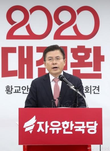 [사진]신년 기자회견하는 황교안 대표