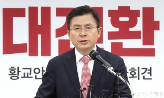 [사진]신년 기자회견하는 황교안