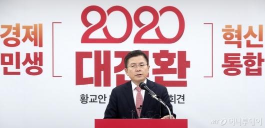 [사진]신년 기자회견 갖는 황교안 대표