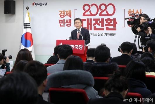 [사진]황교안 대표 신년 기자회견