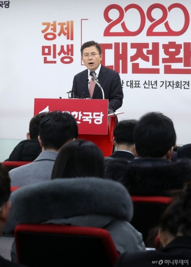 [사진]기자회견하는 황교안 대표
