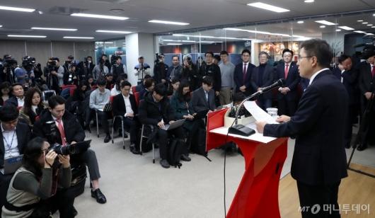 [사진]황교안 신년 기자회견