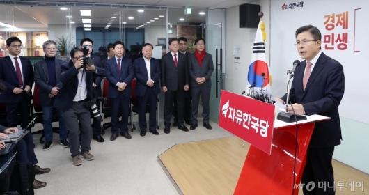 [사진]신년 기자회견 발언하는 황교안