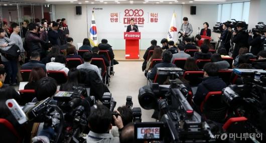 [사진]황교안 대표 기자회견