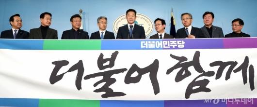 [사진]더불어민주당 입당 기자회견