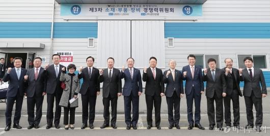 [사진]경인양행 본사 찾은 '소·부·장 경쟁력위원회'