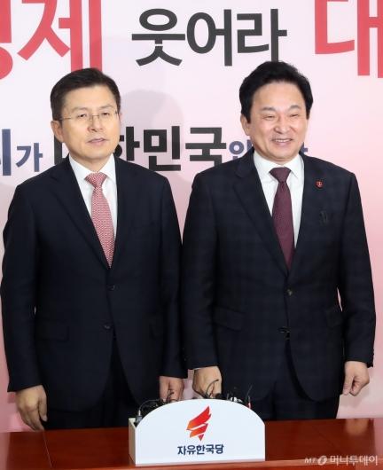 [사진]황교안 만난 원희룡