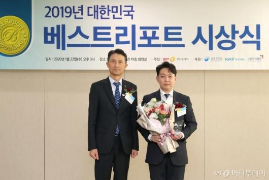 [사진]이상현, '2019 베스트 리포트' 코넥스 부문 수상