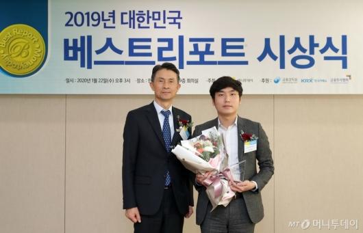 [사진]김정환 연구원, 11월 부문 '2019 베스트 리포트' 수상