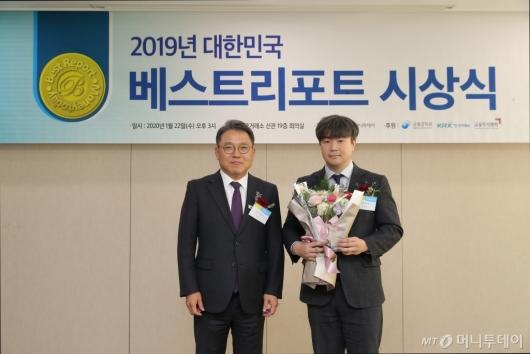 [사진]성현동 연구원, 9월 부문 '2019 베스트 리포트' 수상