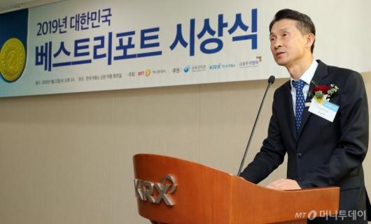 [사진]'2019 대한민국 베스트 리포트' 인사말하는 박종면 대표