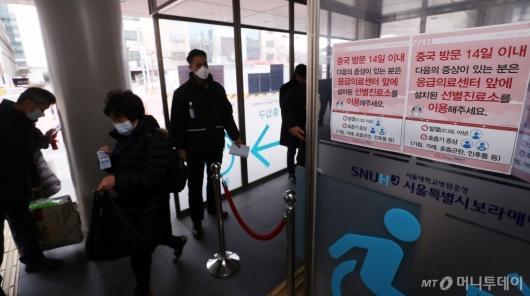 [사진]'우한 폐렴' 면회 제한된 병동