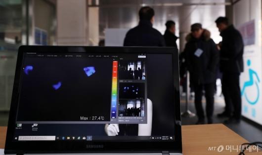 [사진]'우한 폐렴' 대응 위한 열감지 카메라