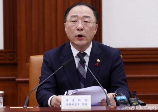 [사진]홍남기 부총리 '우한폐렴 방역예산 208억 신속 집행'