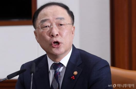 [사진] 홍남기 '우한폐렴 방역 예산 208억원 신속 집행'