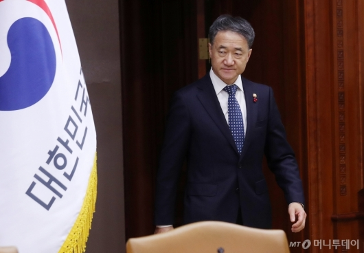 [사진]박능후 장관 '신종 코로나바이러스' 관련 경제장관회의 참석