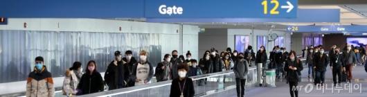 [사진]마스크 쓴 중국발 이용객들