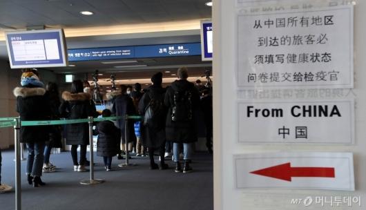 [사진]중국발 항공기 모든 이용객 건강상태질문서 제출