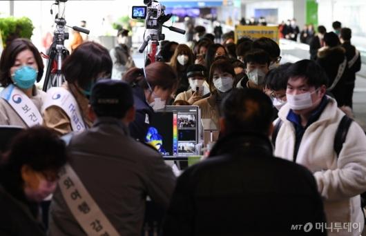 [사진]중국발 입국자 전원 건강상태 질문서 제출