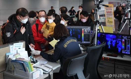 [사진]'신종 코로나바이러스' 방지 발열검사