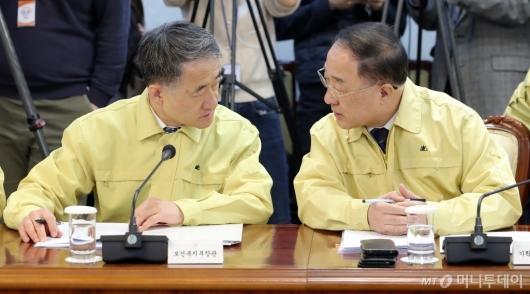 [사진]홍남기-박능후 '신종 코로나바이러스 대책 논의'