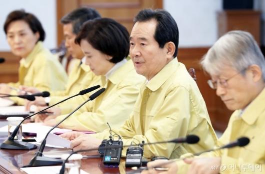 [사진]신종 코로나바이러스 대응 관계장관회의 주재하는 정세균 총리