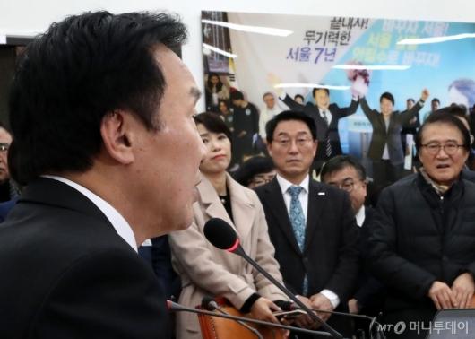 [사진]손학규 대표, 안철수 제안 거절