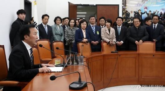 [사진]손학규 기자회견